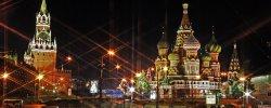 Объекты Наследия Юнеско в России