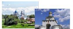 Объекты Юнеско на Территории России